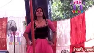 सारा रोला पतली कमर का ॥ SAARA ROLA PATLI KAMAR|| MONIKA  NEW  HOT DANCE||