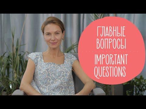 5 вопросов, которые нужно задавать ребенку каждый день! Family is...