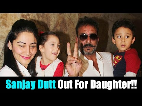 Sanjay Dutt Out On PAROLE For Daughter - Bollywood Latest News
