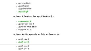 Haryana most important first 50 GK questions