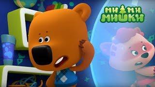 Ми-ми-мишки - Паузник - серия 115 - прикольные мультики для детей