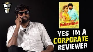 Mr Local | Friday Facts with VJ Arun | Nayanthara | Review On Reviewers
