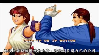 聊聊日本那些因併吞而消失的經典遊戲與公司