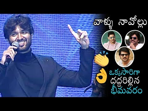 Vijay Devarakonda about Tollywood Stars at Taxiwala success celebrations | Vijay Devarakonda | DC