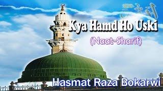 Kya Hamd Ho Uski ☪☪ Latest Naat Sharif New Videos ☪☪ Hasmat Raza Bokarwi [HD]