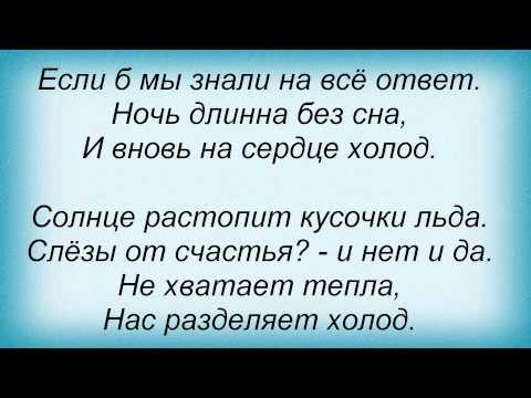 Буланова Татьяна - Простой сюжет