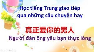 Học tiếng Trung qua những câu chuyện hay - Người đàn ông thực sự yêu bạn 真正爱你的男人