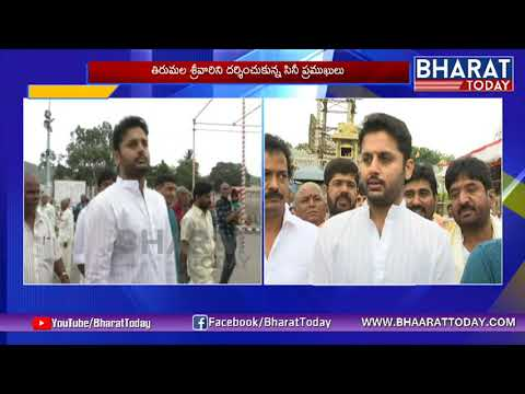 Tollywood Cine Hero Nitin Visit Tirumala Temple | Bharat Today