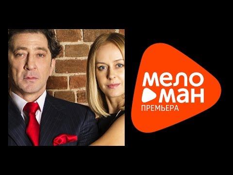 Премьера 2015 !!! Григорий Лепс - Выбрось из головы (Lyric Video)
