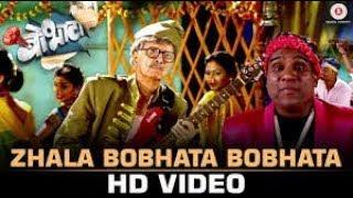 Zhala Bobhat Full Marathi Movie HD| Zhala Bobhata Marathi Movie