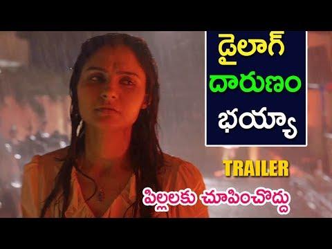 Taramani Dialogue Trailer 2018 | Telugu Latest Movie 2018 | Andrea Jeremiah