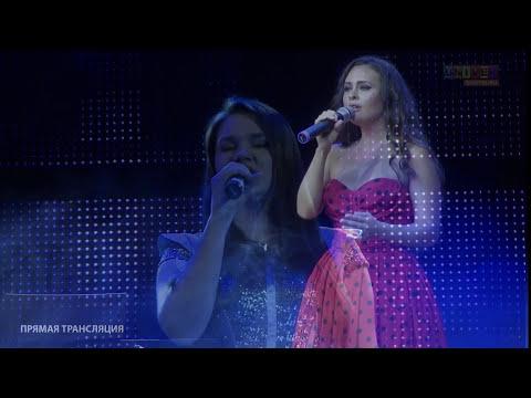 Skyfall. Виртуальный дуэт Эльмиры Калимуллиной и Дины Гариповой.
