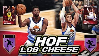 NBA 2K19 HALL OF FAME LOB CHEESE IS UNSTOPPABLE!! | NBA 2K19 MyTEAM GAMEPLAY