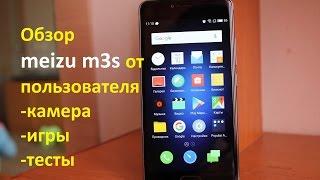 Обзор meizu m3s от пользователя