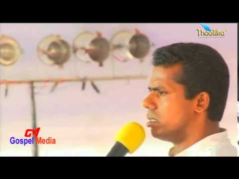 Kerala Revival Fire 2014 -  Day EIGHT Sunday Worship Service