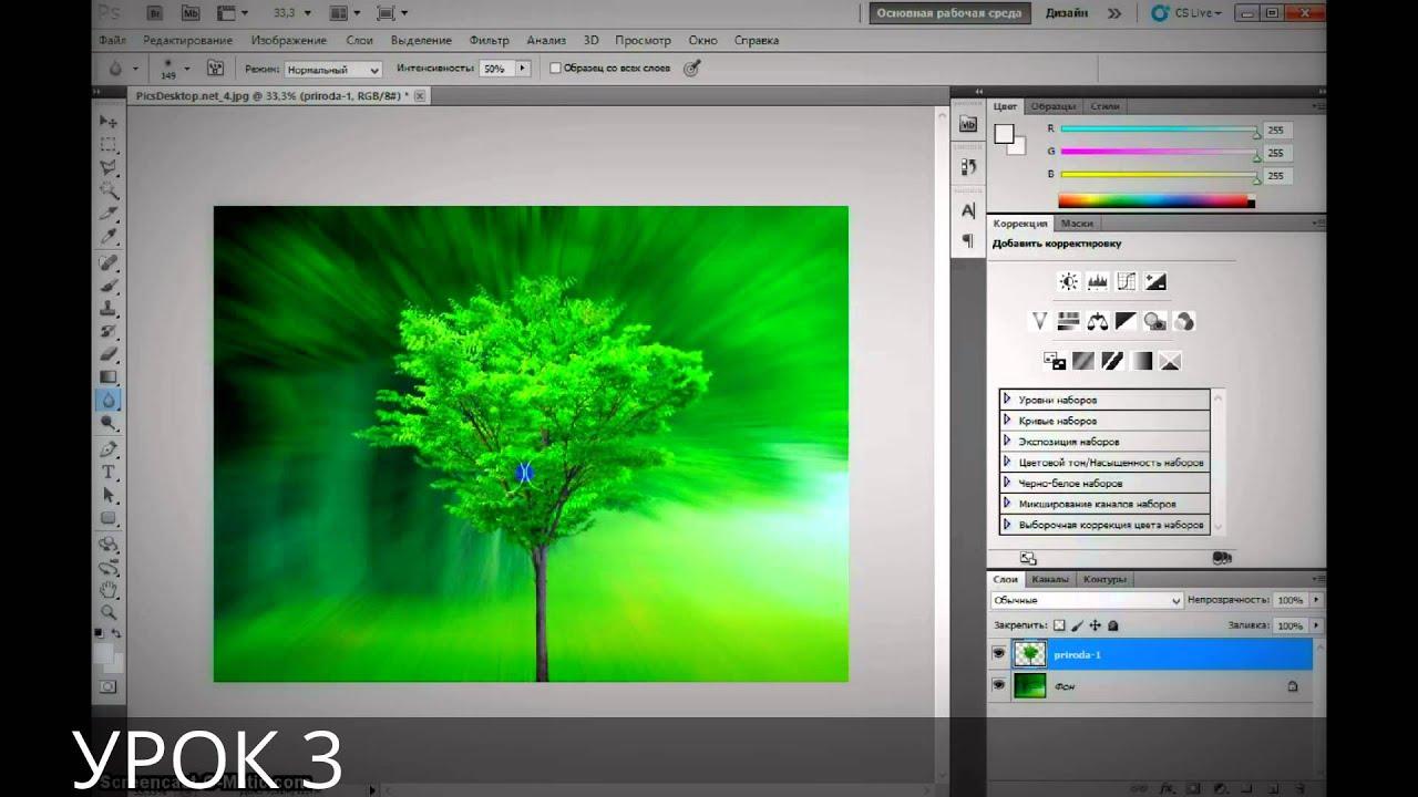 Aprender a editar fotos en photoshop cs6 91