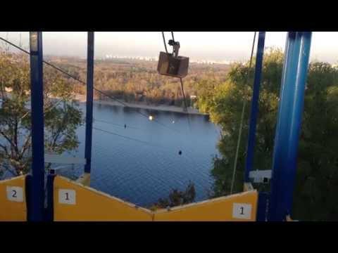 Троллей через Днепр, Киев, Арка Дружбы народов, Skypark