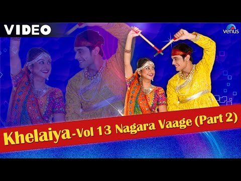 Khelaiya-Vol-13-Nagara Vaage -Part 2