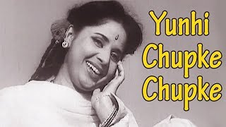 Yunhi Chupke Chupke - Old Romantic Song   Asha Bhosle   Geeta Bali   Vachan