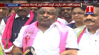 ZP Chairman Rathod Janardhan Performs Bhoomi Pooja for TRS Party Office in Adilabad Dist