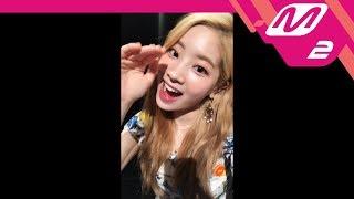 Selfie Mv 트와이스 Twice Dance The Night Away