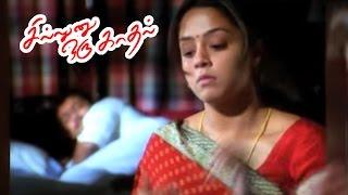 Sillunu Oru Kadhal | Tamil Full Movie Scenes | Jyothika avoids Suriya | Suriya gets dissappointed