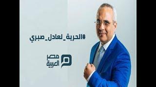 """عندما فتحت """"مصر العربية"""" أبوابها لنقيب الصحفيين.. وتركها"""