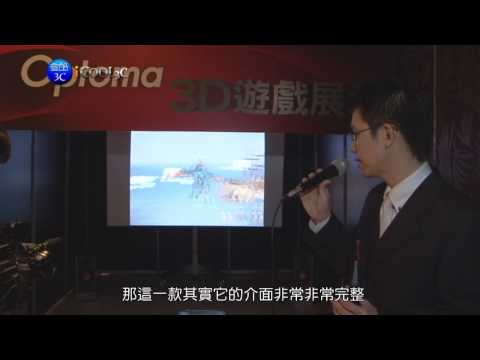 inews 20100304 optoma 3d.wmv