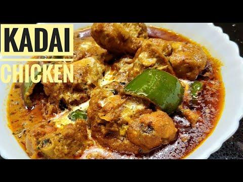 Kadai Chicken ||  Eid special कड़ाई चिकन