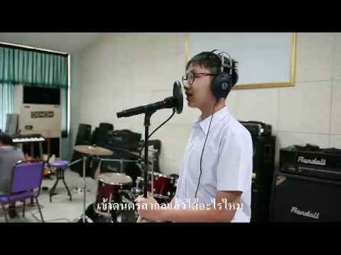 วิดีโอโปรโมทชมรมดนตรีสากล 2559 (โรงเรียนเตรียมอุดมศึกษา)
