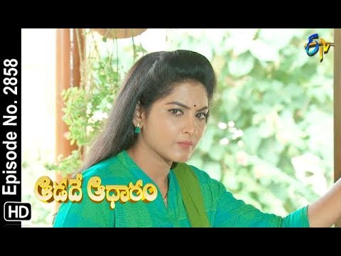 Aadade Aadharam | 12th September 2018 | Full Episode No 2858 | ETV Telugu