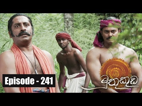 Muthu Kuda | Episode 241 08th January 2018