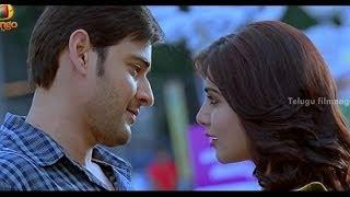Brahmotsavam Srikanth Addala's SVSC Movie Scenes | Mahesh Babu & Samantha love scene | Venkatesh