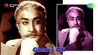 Gnana Oli (1972) All Songs Jukebox | Sivaji Ganesan, Sharada | Old Tamil Songs Hits
