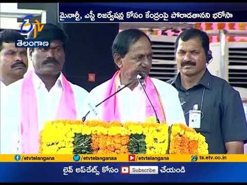 Congress Gives Telangana Only for Votes | KCR Slams Congress & Chandrababu