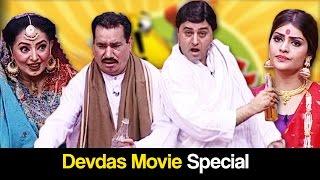 Khabardar Aftab Iqbal 18 May 2017 - Devdas Movie Special - Express News