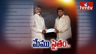 Balakrishna donates Rs 25 lakh to Cyclone Titli Relief   hmtv