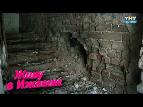 Аварийный дом в Ижевске. Воткинское шоссе 126