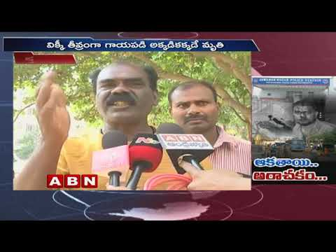 Clash between two groups in Jawaharnagar police station limits | 1 Lost life | Hyderabad