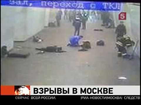 MOSCOW METRO TERROR  BLASTS CHRONICLE