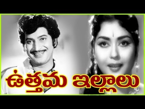 Uthama Illalu  - Telugu Full Length Movie - Krishna,krishna Kumari,anjali Devi video