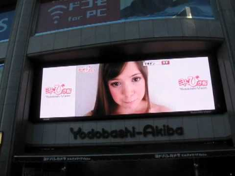 Thumb Un video de Magibon en un letrero de Yodobashi Akiba, Japn