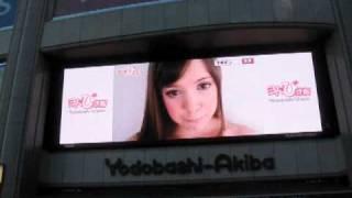 Un video de Magibon en un letrero de Yodobashi Akiba, Japón