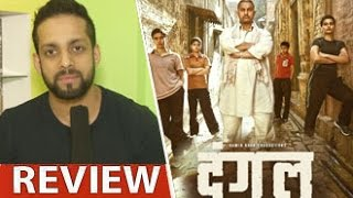 Dangal Review by Salil Acharya | Aamir Khan, Sakshi Tanwar, Fatima Sana Shaikh | Full Movie Rating