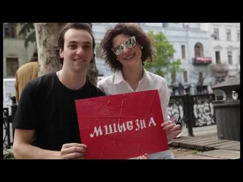 В Грузии сделали интернет-страницу для укрепления дружбы с абхазами