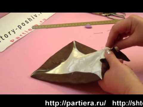 Мастер класс оригами из ткани