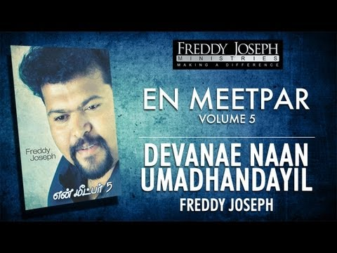 Devanae Naan Umadhandayil - En Meetpar Vol 5 - Freddy Joseph video
