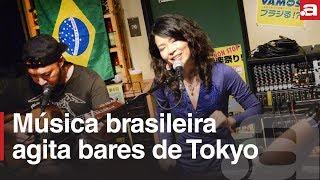 download musica Música brasileira agita bares de Tokyo 26 de setembro