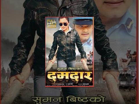 Damdaar - Nepali Full Movie - Rekha Thapa video