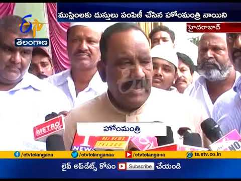 Home Minister Nayani Narasimha Reddy distributes clothes to poor Muslims at Hyderabad